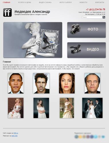 Как создать сайт для просмотра фильмов онлайн